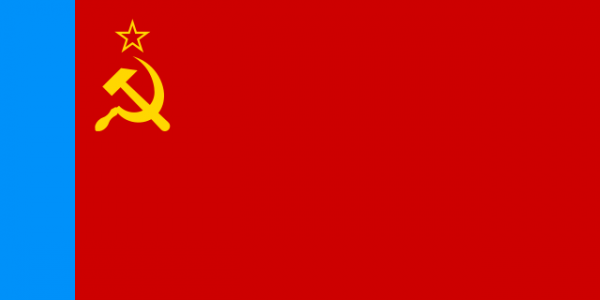 Russian flag, second flag of the Russian Socialist Federated Soviet Republic - Russian Flag