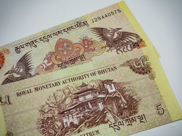 Bhutan travel guide, the bhutanese currency, the Ngultrum