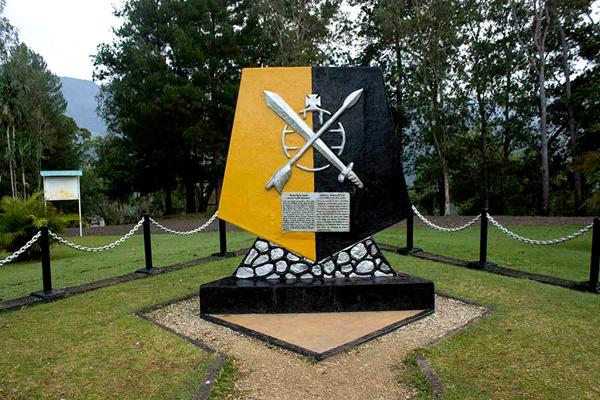 Memorial to General Douglas MacArthur