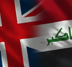 Iraq Tours from UK