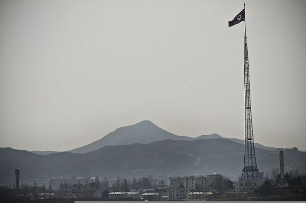 The world's fourth biggest flagpole at Kijongdong in North Korea