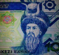 Oghuz Khan as seen on money