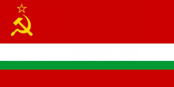 Flag of the ex-Soviet Socialist Republic of Tajikistan