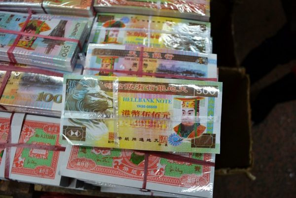 The money that is burnt on Qingming Festival or Tomb-Sweeping Day, Tomb-Sweeping Festival