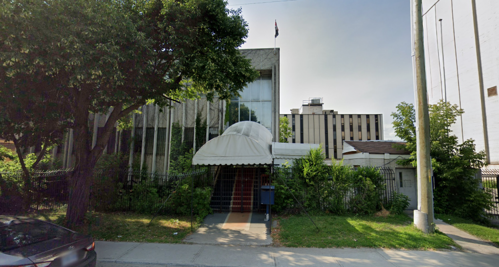 The embassy of Iraq in Ottawa, Canada