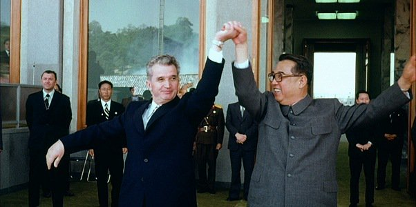 Nicolae Ceausescu and Kim Il-Sung
