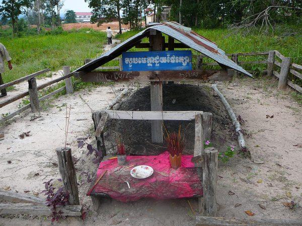 Pol Pot's cremation site