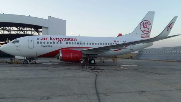 An aeroplane from Air Kyrgyzstan, an airline of Central Asia