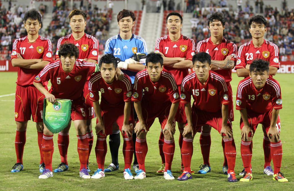 DPRK Officially Withdraws from the Qatar 2022 FIFA World Cup