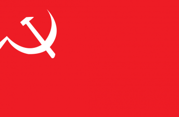 The flag of the Communist Party of Bhutan