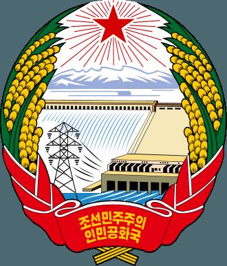 The dam on the North Korean Emblem