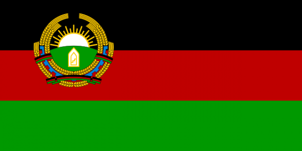 Flag of Afghanistan - Flag of the Democratic Republic of Afghanistan -