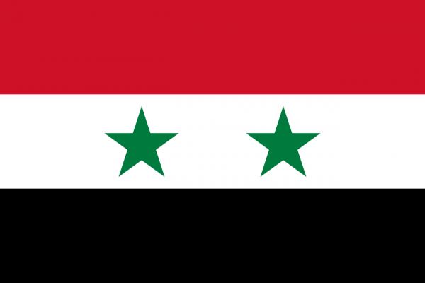 Flag of the United Arab Republic الجمهورية العربية المتحدة al-Jumhūriyyah al-'Arabīyah al-Muttaḥidah