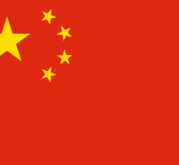 China will not reopen for tourism