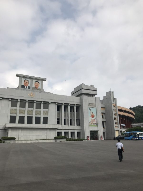 The Kim Il Sung stadium in Pyongyang North Korea