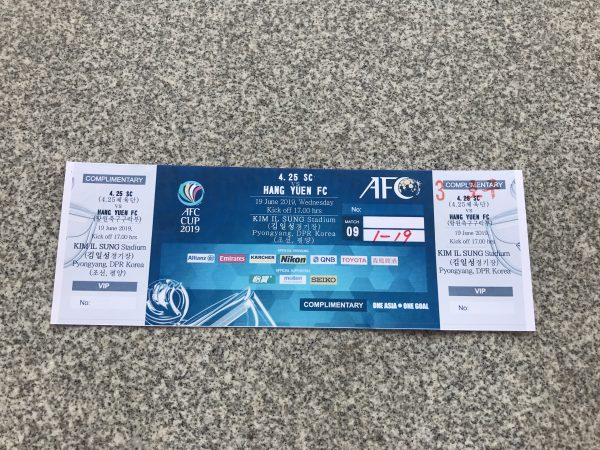 Ticket to the AFC football match in Pyongyang DPRK