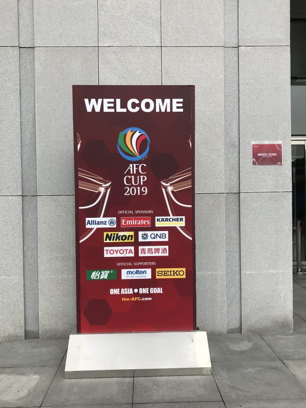Sign of the AFC event in Pyongyang, North Korea