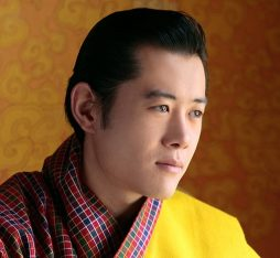 King Jigme Khesar Namgyel Wangchuk the current king of Bhutan