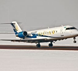 A plane from SCAT airlines