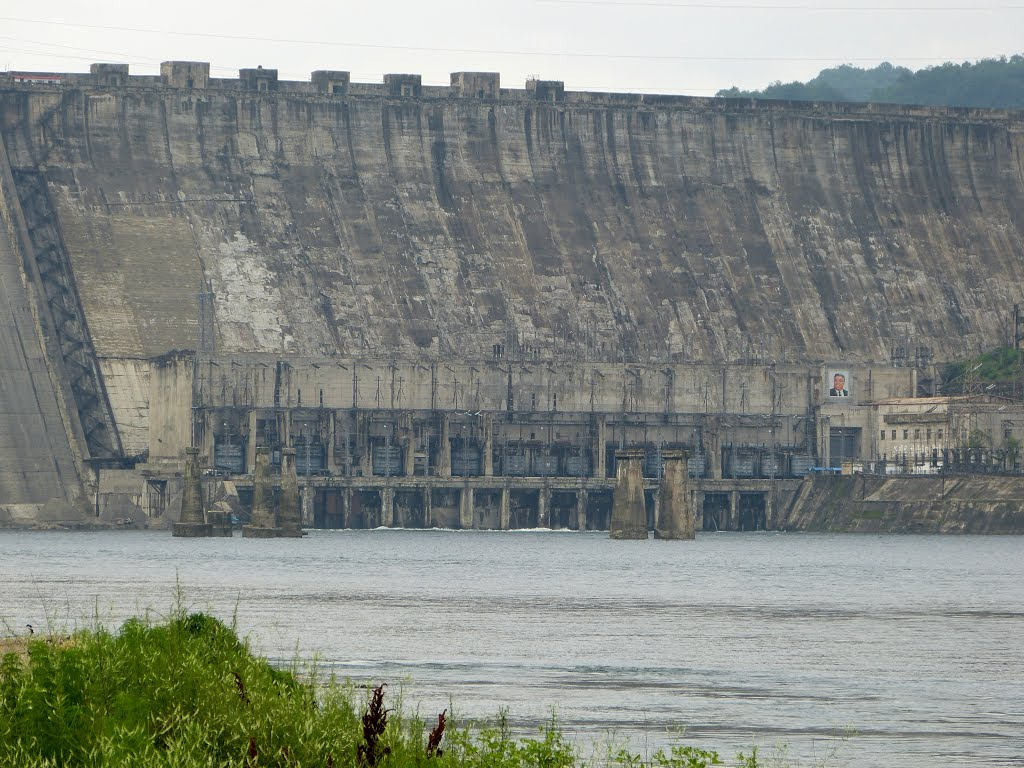 The Sup'ung Dam, which is part of the emblem of North Korea