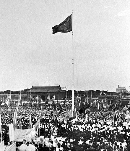 The proclamation of the People`s Republic of China, where the flag of China was hoisted for the first time