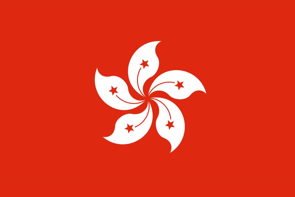 of Hong Kong