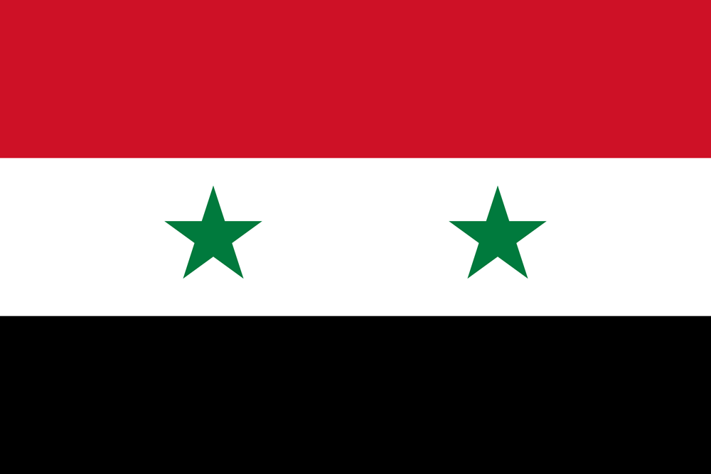 United Arab Republic - Egypt Flag