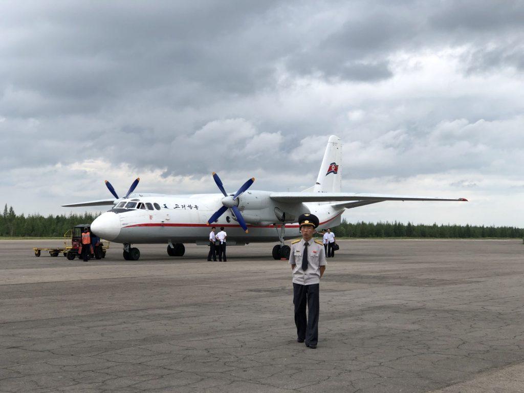 Air Koryo flight to Mt Paektu