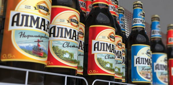 Alma Ata is a beer from Kazakhstan which is one of the beers of Central Asia
