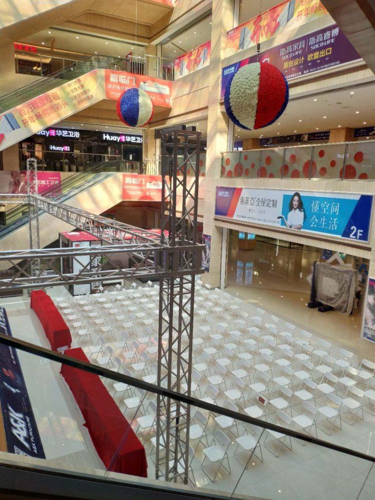 Empty Mall Dandong