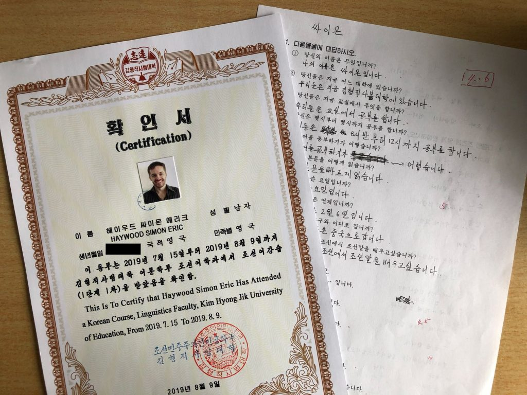 The certificate received after studying in North Korea