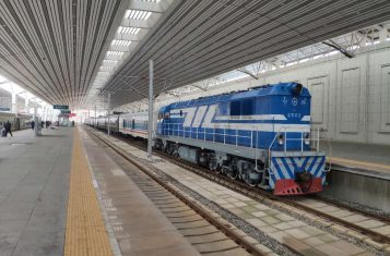 North Korea Train