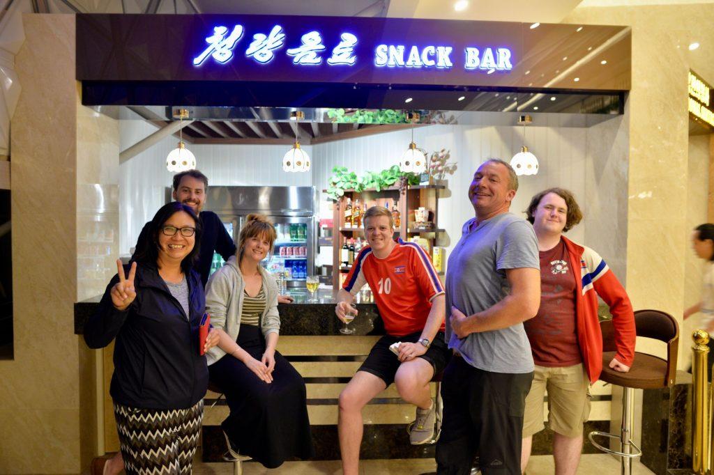 Yanggakdo Hotel Snack Bar