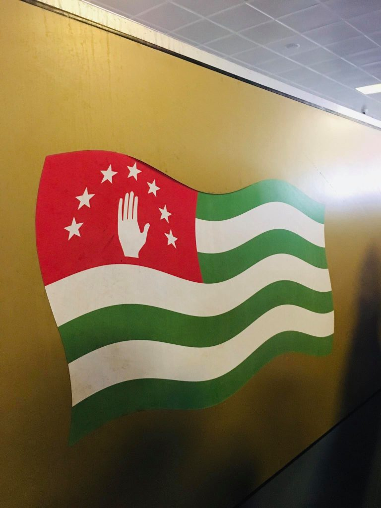 The flag of Abkhazia painted on a wall