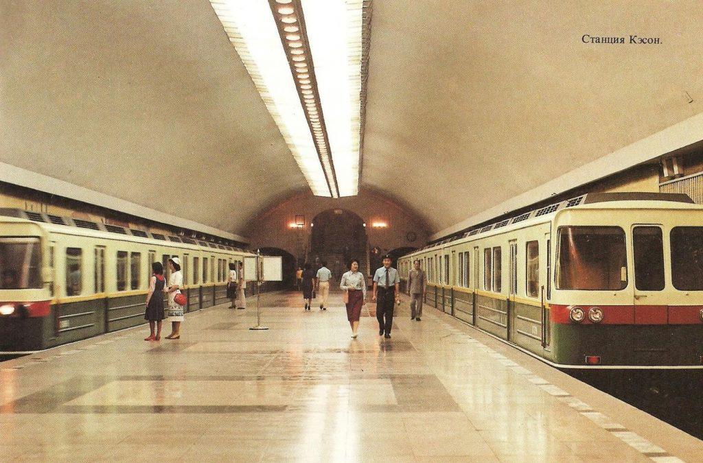 Retro Pyongyang Metro