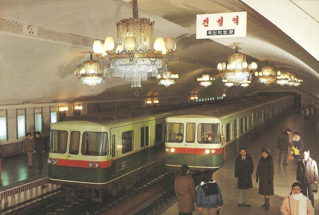 Vintage Pyongyang Metro