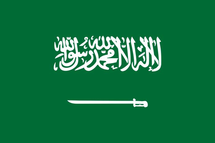 Saudi Arabia Weapon flag
