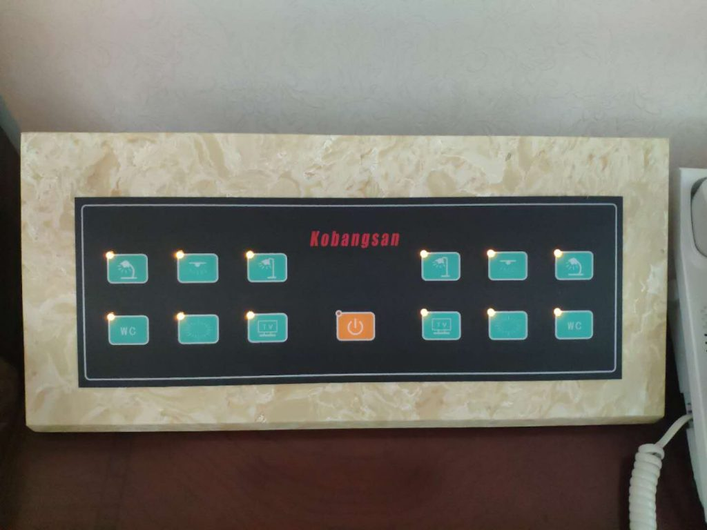 Kobangsan Hotel Light Switch