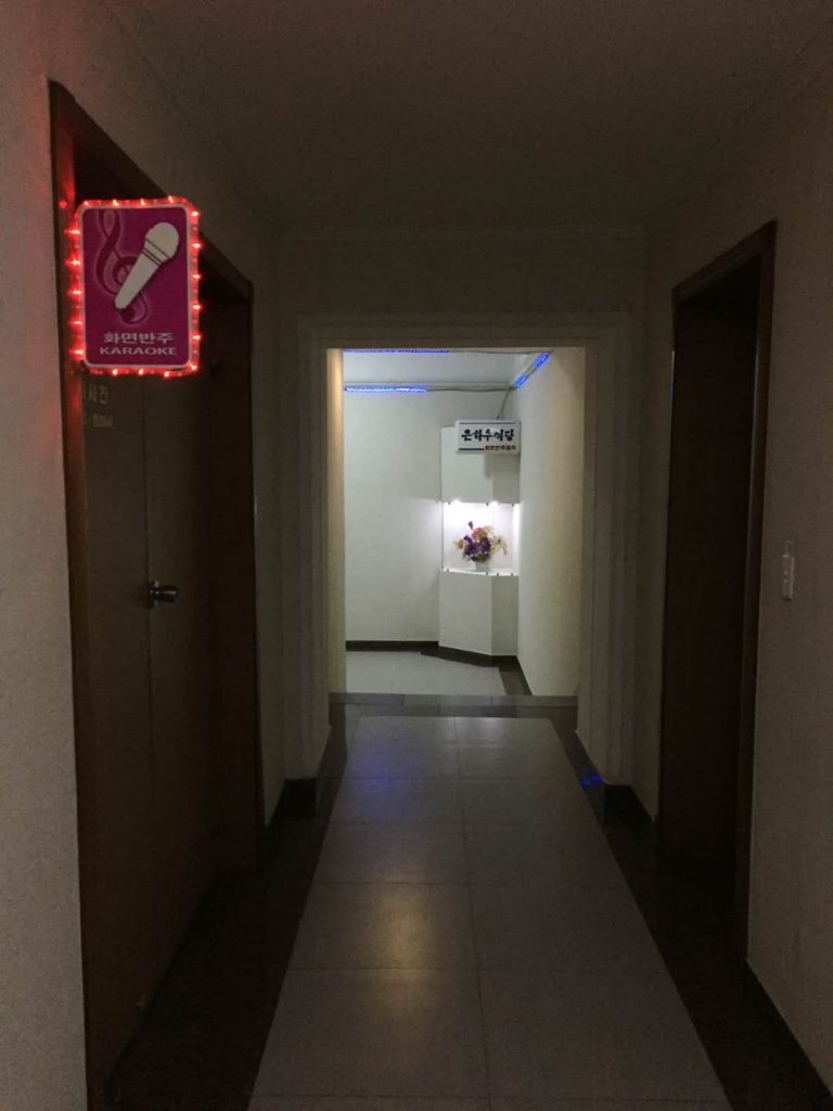 Ryanggang Hotel Hallway