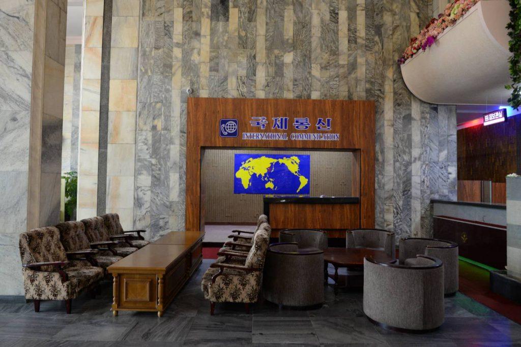Ryanggang Hotel Lobby