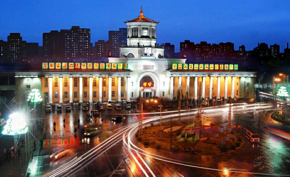 Pyongyang Railway Station