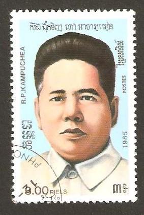 Postage stamp of Son Ngoc Minh