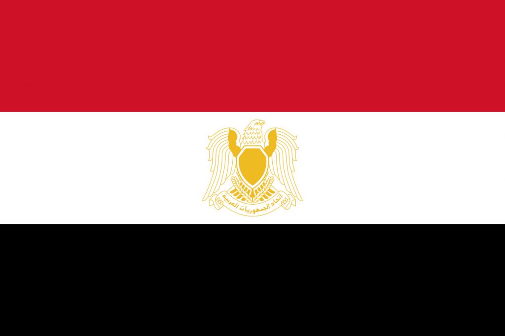 Egypt Flag - Federation of Arab Republics