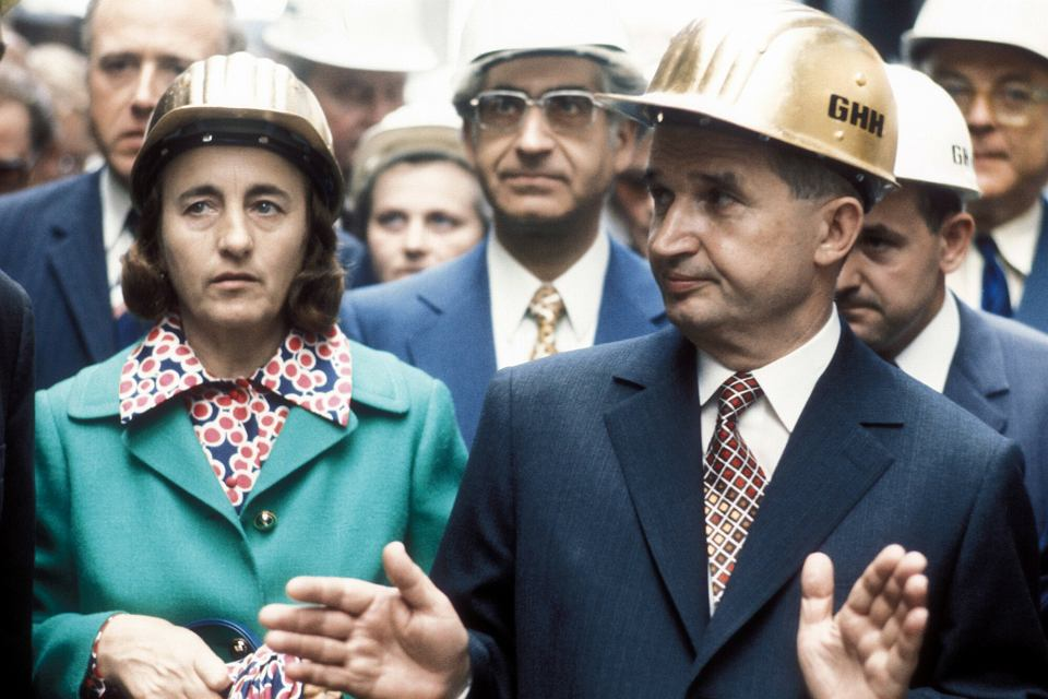 Wife of a Romanian Dictator - 5 Shocking Facts About Elena Ceaucescu