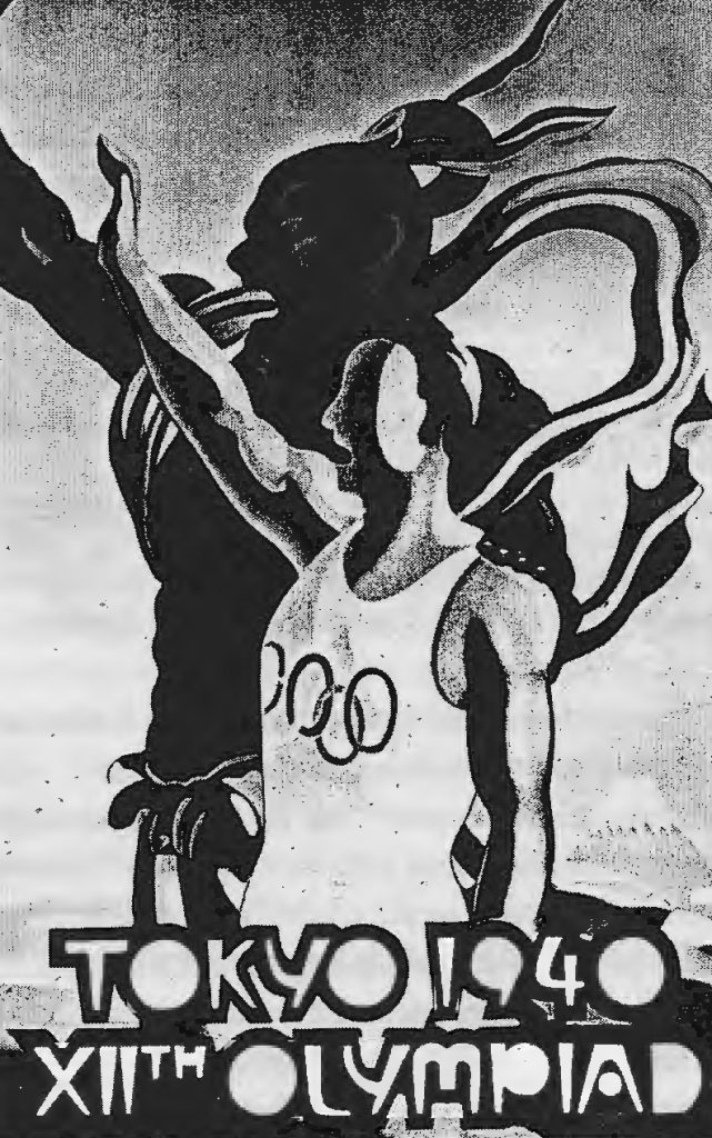 Poster for the 1940 Summer Olympics
