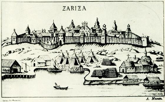 Tsaritsyn in the 17th century