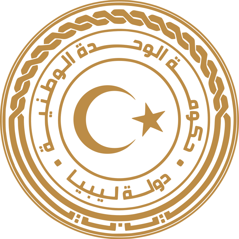 Seal of the Government of National Unity