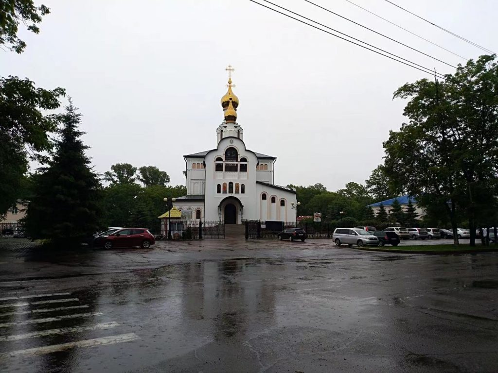 The Holy Land in Russia