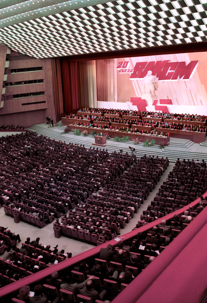 1987 Komsomol congress