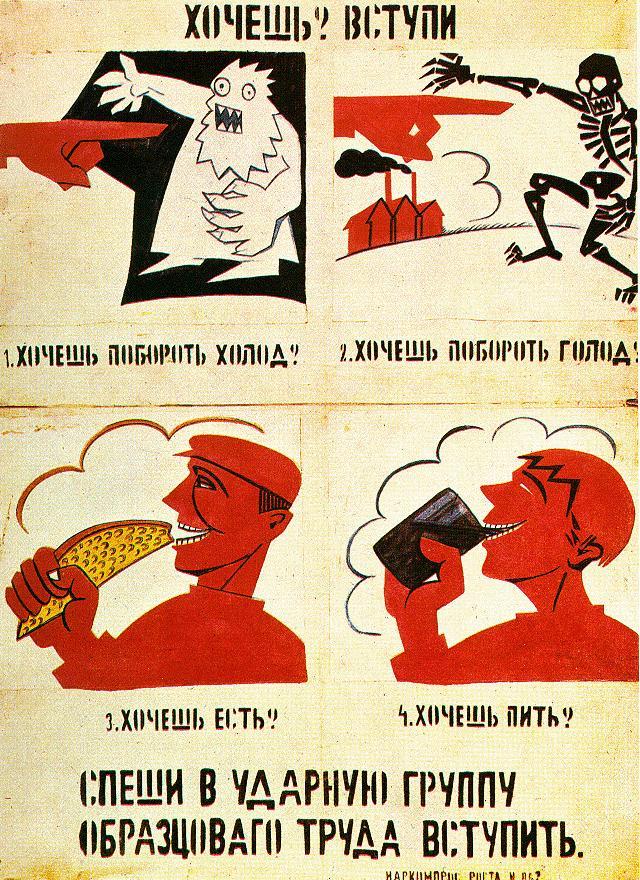 Proletkult artwork by Vladimir Mayakovsky